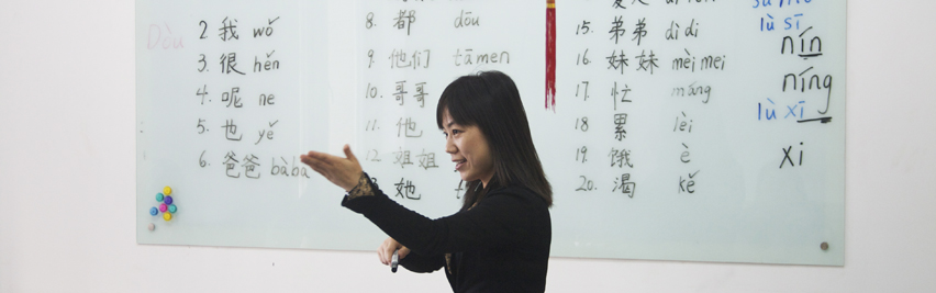 Chinese courses Beijing